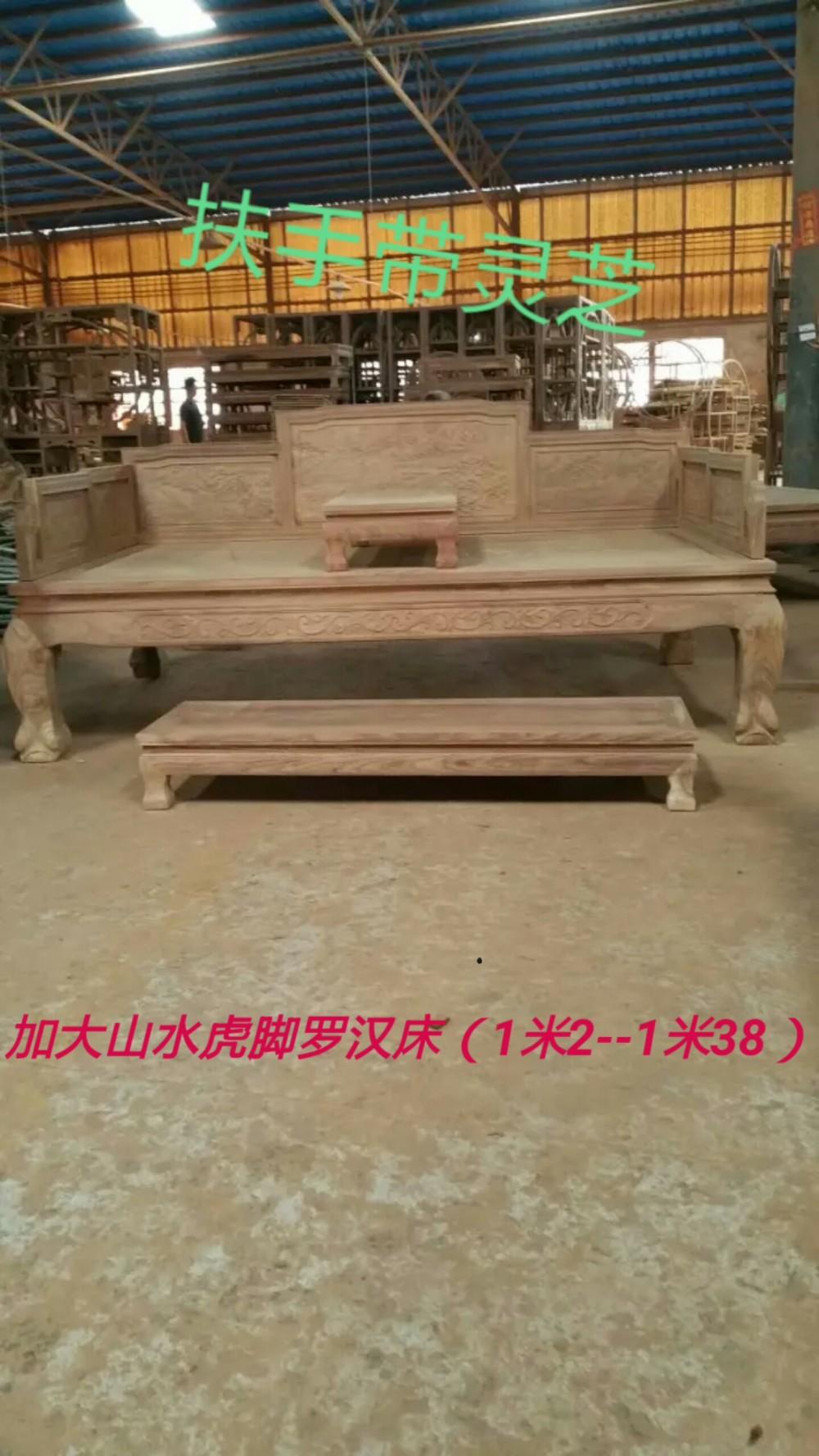 【思雅轩】非洲花梨1米2山水虎脚罗汉床