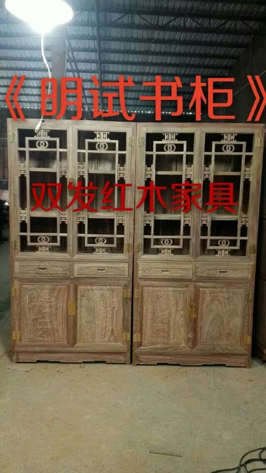 【双发厂】非洲黄花梨  明式书柜,素面书柜