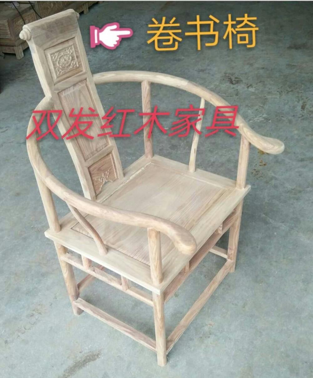 【双发厂】卷书椅