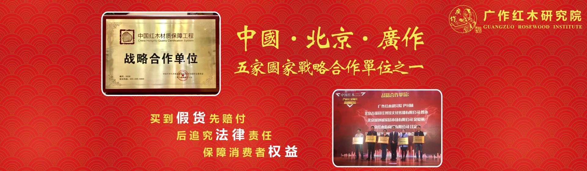北京保障工程