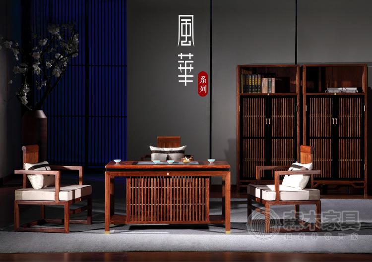 红木茶桌实木刺猬紫檀非洲花梨中式家具新中式功夫茶台椅组合特价