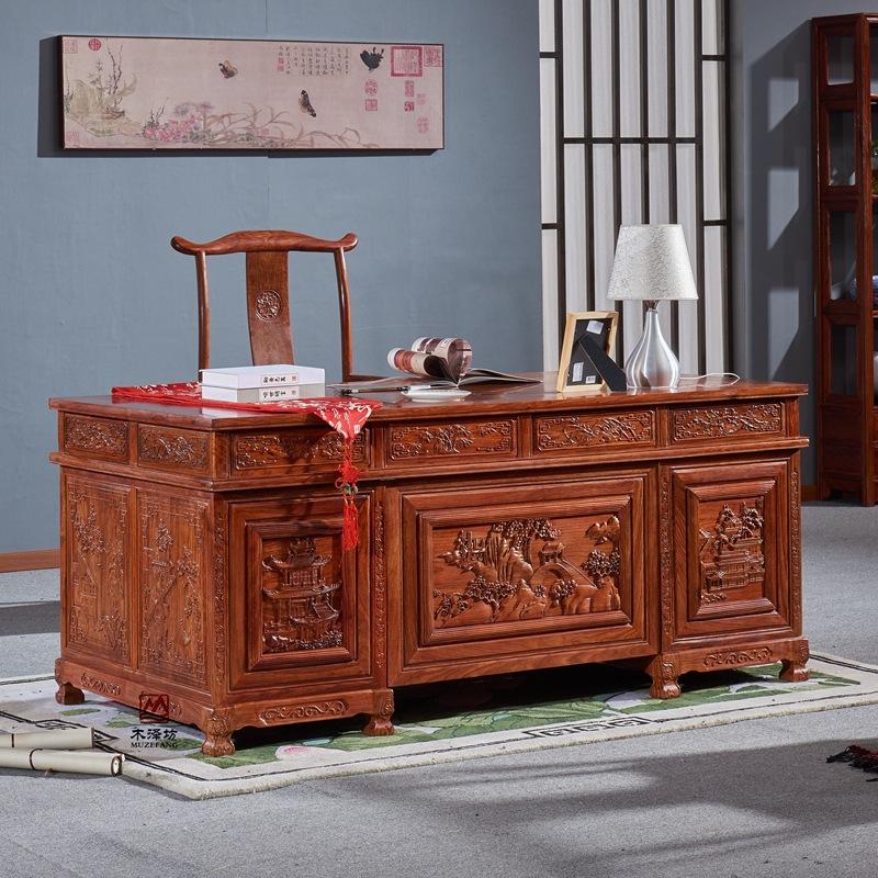 刺猬紫檀豪华办公桌