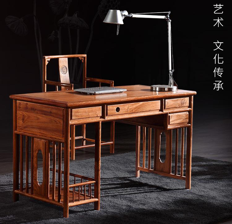 刺猬紫檀1.28米电脑台桌椅二件套