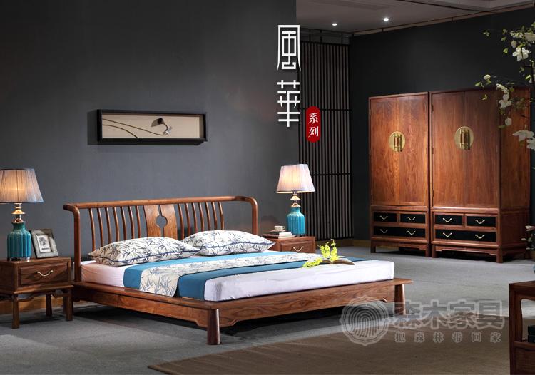 刺猬紫檀新中式大床