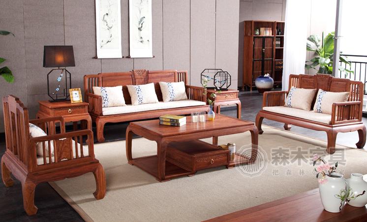 刺猬紫檀东方祥瑞沙发
