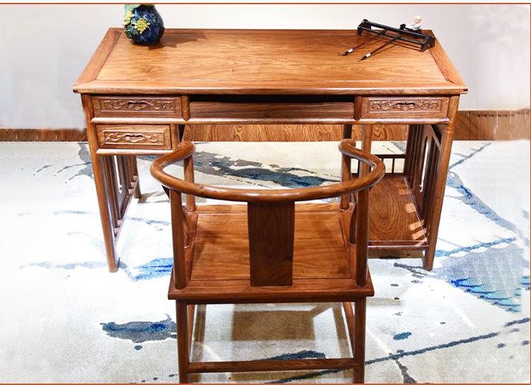刺猬紫檀简易中式写字台