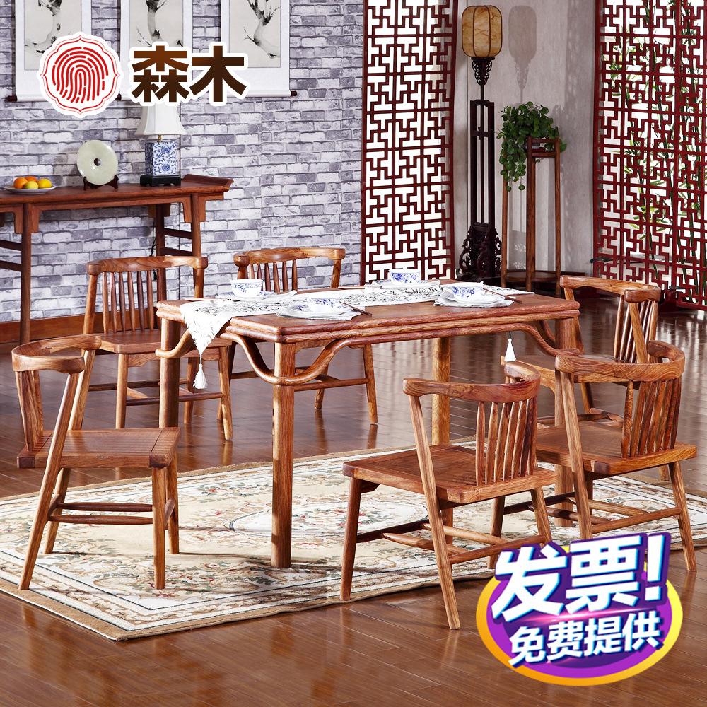 刺猬紫檀长方形餐桌