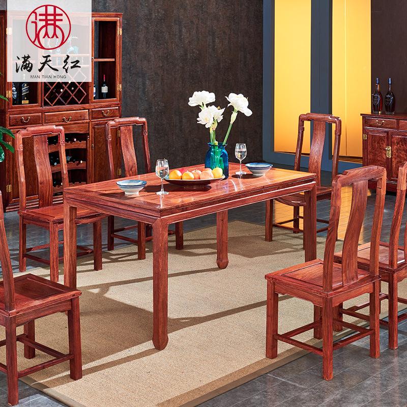 刺猬紫檀新中式红木餐桌